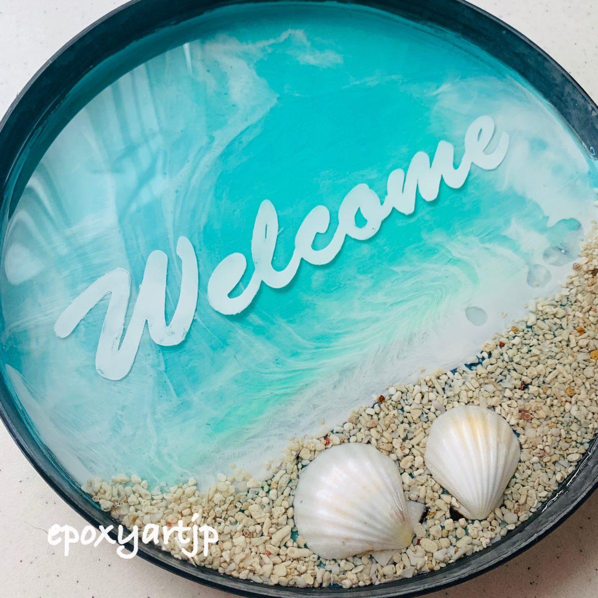 ハワイや海がテーマの結婚式を演出するウェルカムボード