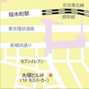 エポキシアート・桜木町教室