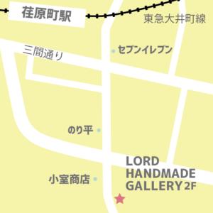 エポキシアート・品川教室地図