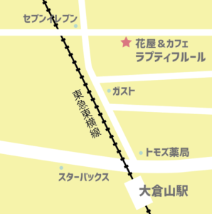 カフェラプティフルール地図