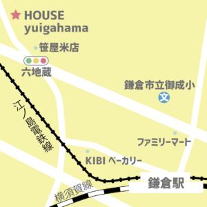 エポキシアート鎌倉教室