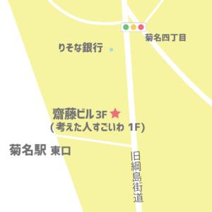 新横浜・菊名教室